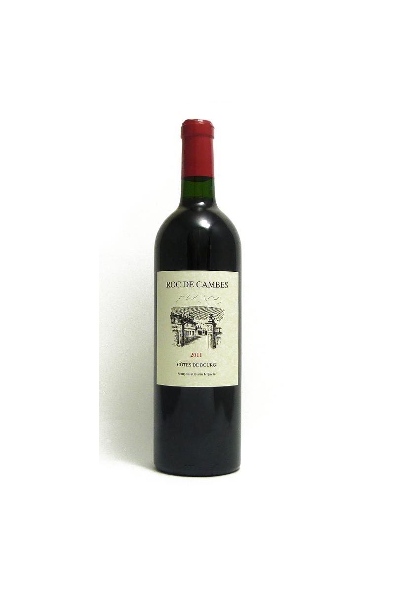 CHATEAU FLEUR SAINT BONNET 1969